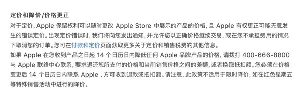 iPhone官网商城新旧置换主题活动升级:iPhone XR按揭176元起,24期免息