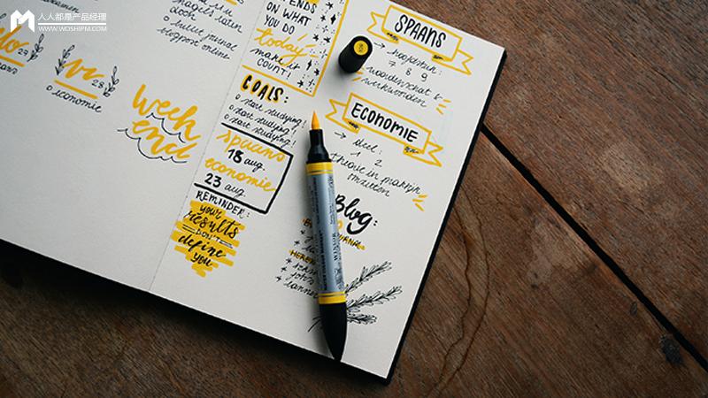 搞营销怎么写好策划案?首先要建立策划世界观