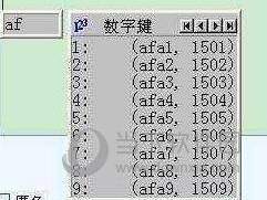 CF空白昵称代码怎么复制 穿越火线合法空格名字粘贴方法