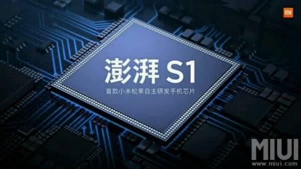 小米手机集团旗下松果电子分拆,建立大魚半导体材料,潜心IoT处理芯片