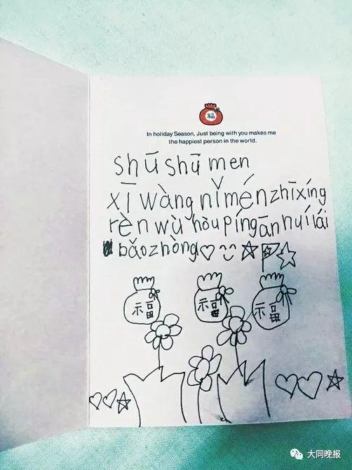 """感动、泪目!""""愿你们每次出警平安归来!""""大同消防员收到""""小可爱""""的暖心礼物!"""