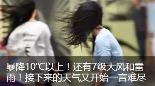 噩耗!22岁女大学生深夜独自离校后失联,4天后被发现在这个地方!再也回不来了