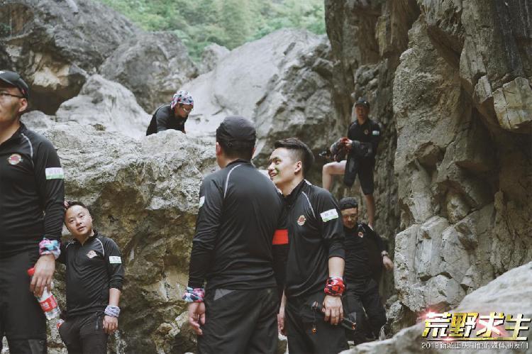 """重庆新城""""荒野求生"""":跟伙伴一起,像骆驼一样奔跑"""