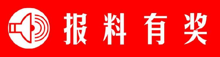 消费者投诉海霸王水饺里有猪毛?厂家称是饺子生产过程中的传输胶
