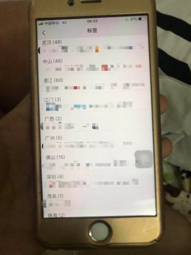 """【社会37度】揭秘PUA陷阱:是""""搭讪艺术"""",还是情感骗局?"""