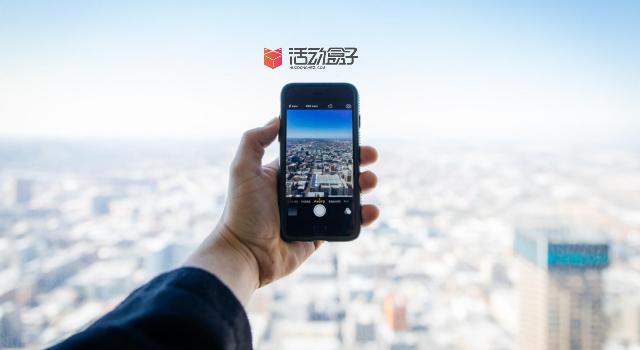 推广一个app需要多少钱?(app运营推广费用)