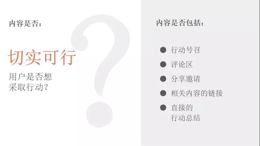最有效的10种外贸B2B网站海外营销推广方式
