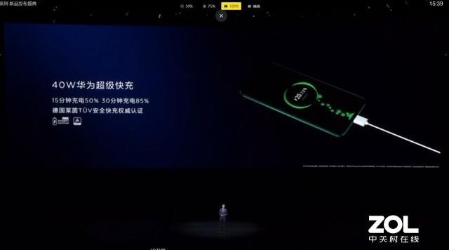 """4800万""""全能相机""""1999元起华为公司nova5系列产品公布"""