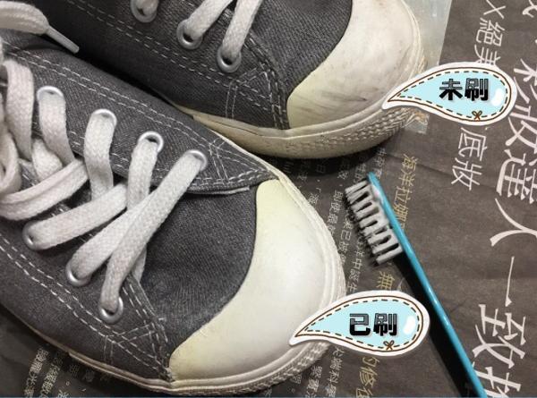 帆布鞋怎么刷干净(帆布鞋怎么清洗又白又干净)