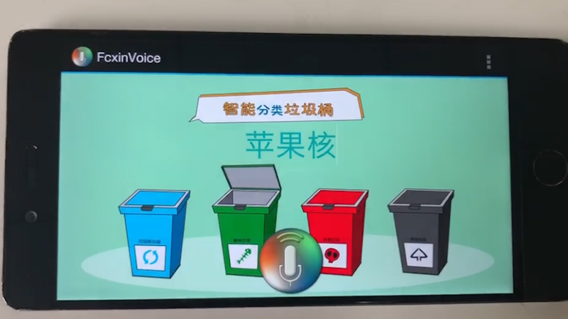 """喊出垃圾名字就可自动分类!深圳7名小学生发明""""智能垃圾桶"""""""