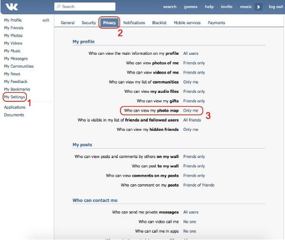 VK.com使用时要注意什么?VK平台隐私设置注意事项
