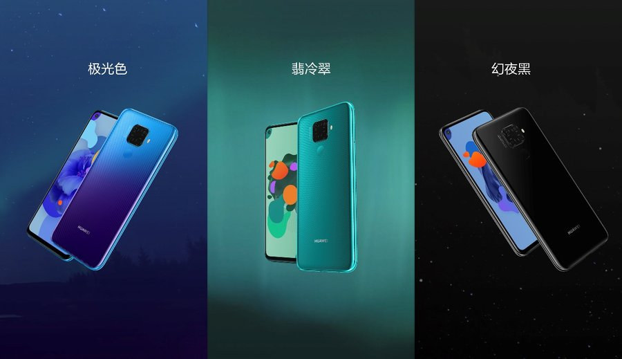 nova大家族再添新组员,华为公司nova 5i Pro宣布公布 市场价2199元起