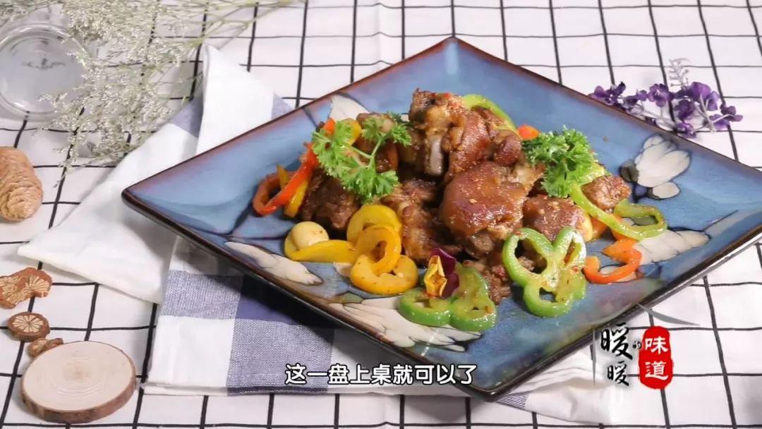 经典鲁菜的创新做法 鲁菜菜谱 第7张