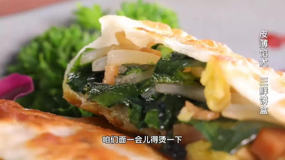 经典鲁菜的创新做法 鲁菜菜谱 第9张