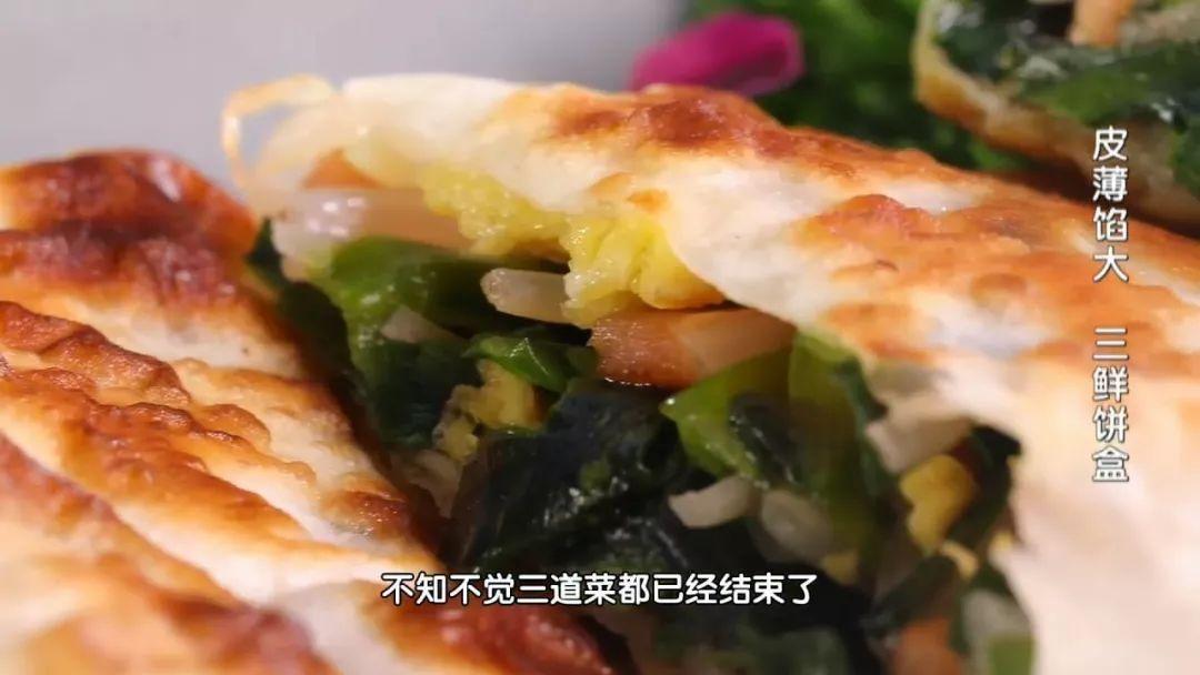 经典鲁菜的创新做法 鲁菜菜谱 第10张