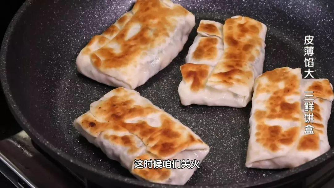 经典鲁菜的创新做法 鲁菜菜谱 第12张