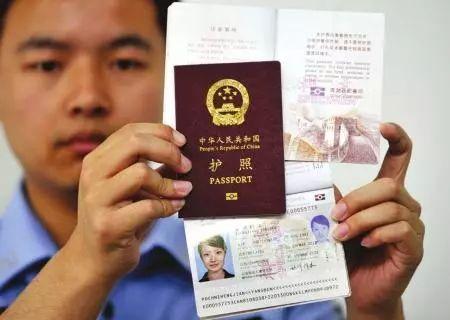 护照过期怎么办_光明网