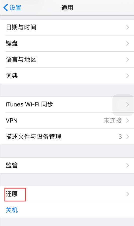苹果x原彩显示不见了(换外屏原彩显示没了)