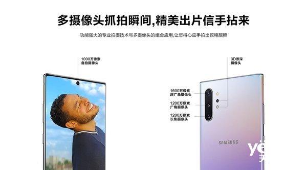 一文掌握三星Note 10系列产品中国发行版与海外版有什么区别