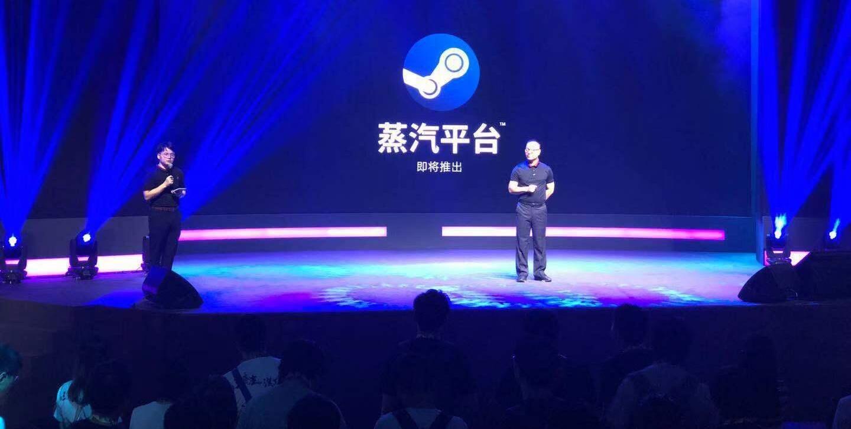 """Steam中国来了!正式名""""蒸汽平台"""",首发40款游戏与程序"""