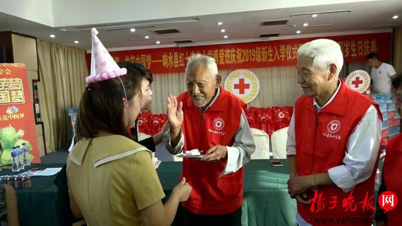 三百多名孤贫困残学子获资助,95岁最美退役军人爷爷现场送祝福