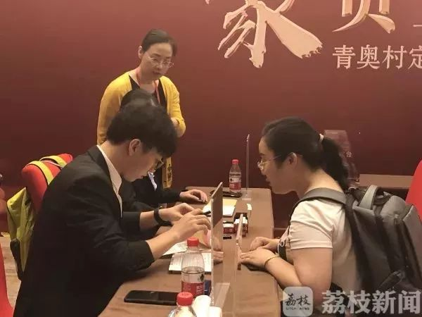 留学硕士深圳落户奖励20万 (海归留学人才福利补贴政策)