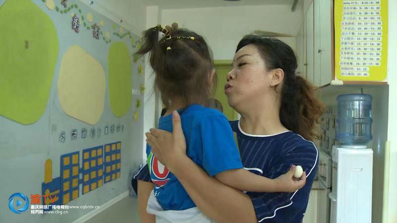 """开学第一天:幼儿园小班 听取""""哇""""声一片"""