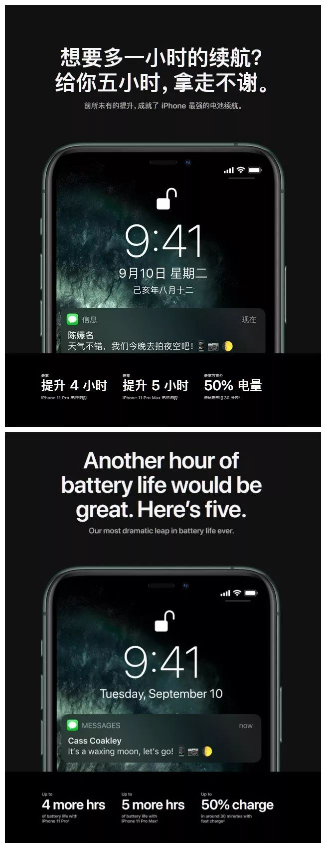 """""""苹果中国""""官方网站也太废弃物了吧,笑死人了……"""
