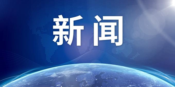 英国与日本发布联合声明