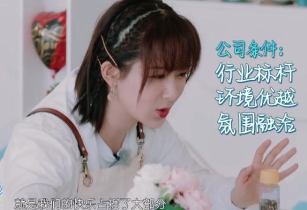 """《中餐厅》:杨紫写招聘启事,脏辫造型看清正脸后,""""颜霸""""登场"""