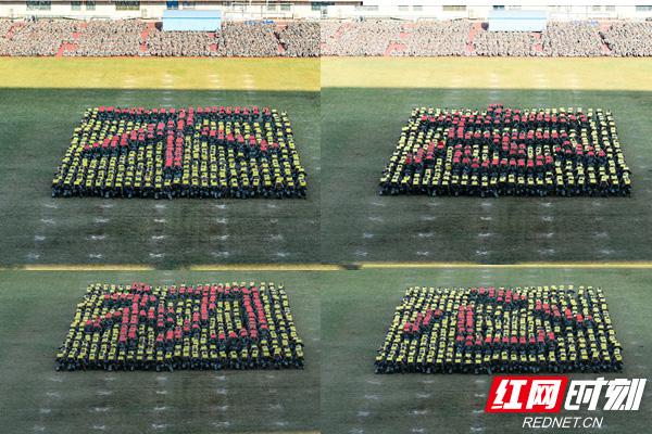"""视频丨中南大学军训汇演:新生摆""""中国地图全图""""等巨型方阵告白祖国"""