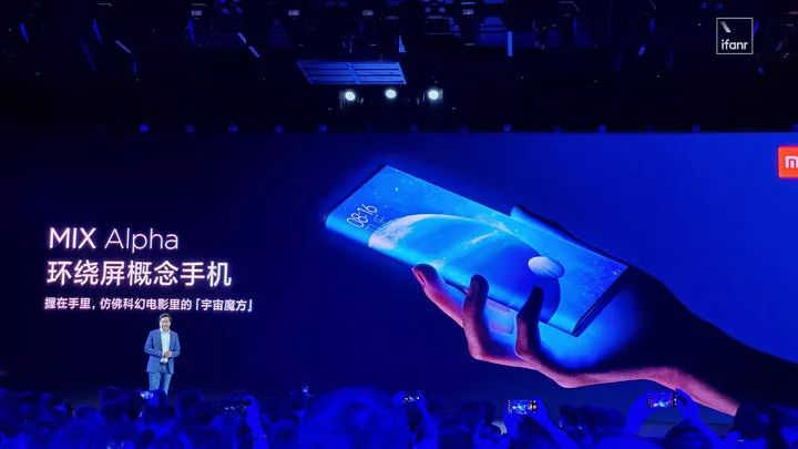 """""""把友商按在地上摩擦""""?小米发布新手机,1亿像素、环绕屏、卖19999元,你会买吗"""