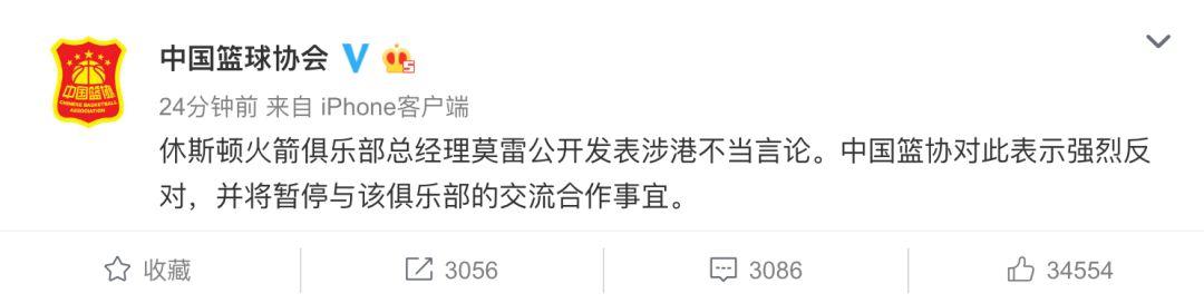 腾讯体育宣告暂息兵箭队角逐直播,浦发银行、李宁也发声了