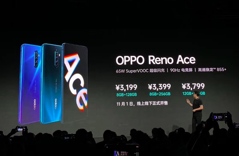 OPPO 连射2款新产品:Reno Ace市场价3199元起 达到订制版限定发售