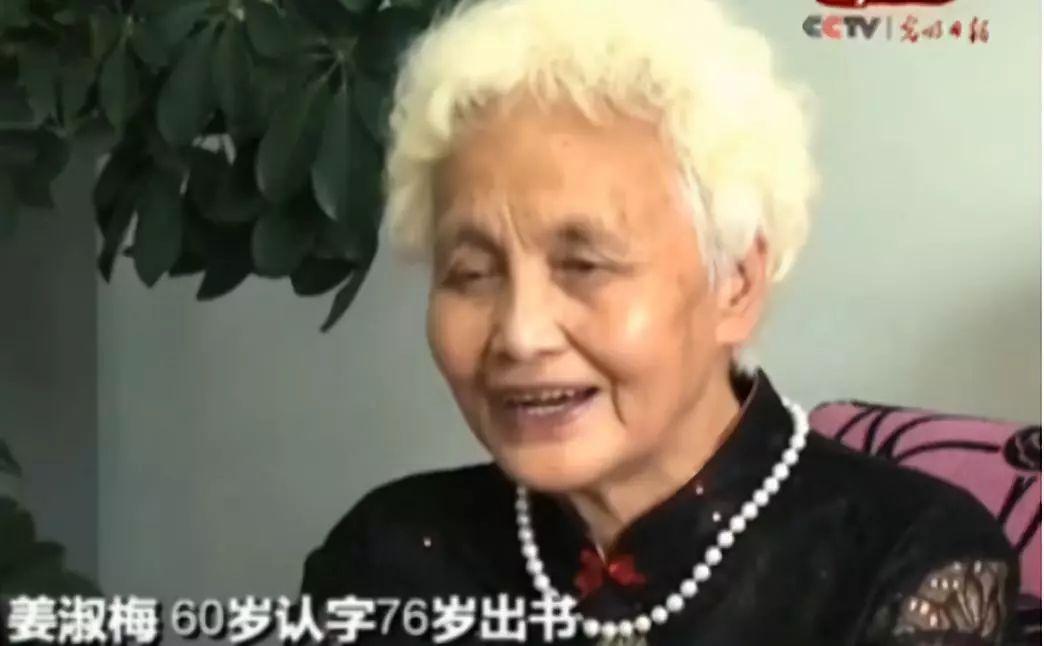 陈乔恩笑谈女人四十:一生最好的活法,都藏在这三句话里