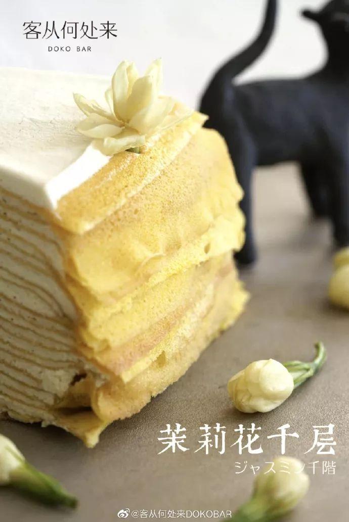"""北京3家高顏值甜品店,沒去過不能說自己是""""網紅"""""""