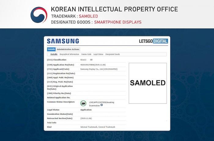 三星SAMOLED商标logo获准:或首先武器装备在Galaxy Fold 2/S11系列上