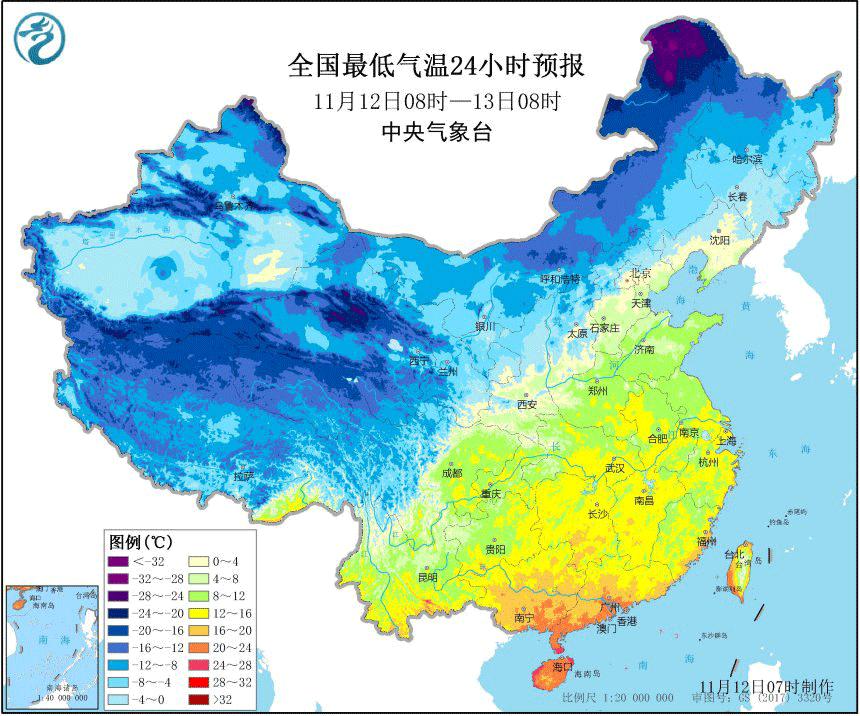 """""""双十一特供""""强冷空气已发货,除了降温之外,广东人还要注意……"""