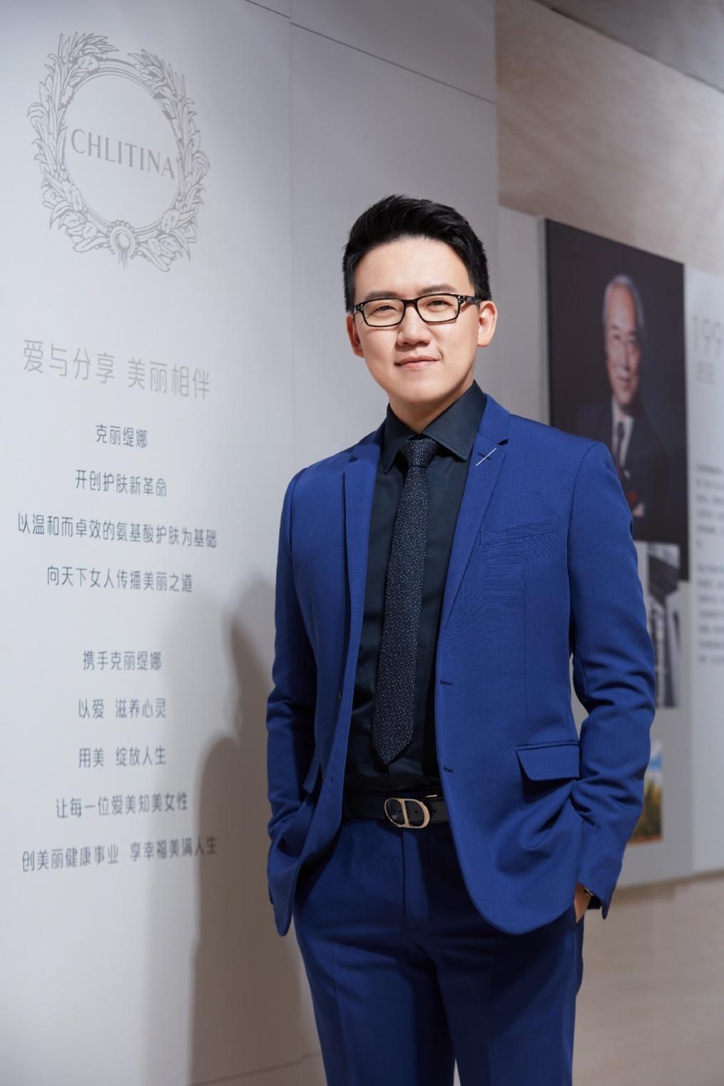 """克丽缇娜集团新任执行长赵承佑:期许打造完整的""""数字化美业产业链""""领军国际"""