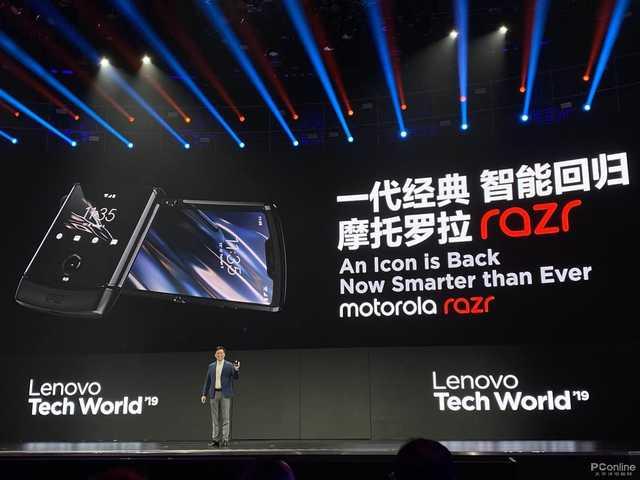 折疊屏摩托羅拉手機Razr宣布公布!新設計方案,老味,香