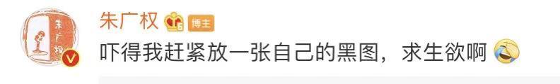 """朱广权""""恶搞""""康辉:要被罚值一个礼拜手语班!网友笑喷了"""