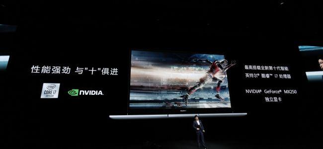 第十代酷睿i7  MX250独立显卡 华为公司MateBook D15宣布公布 5299元开售