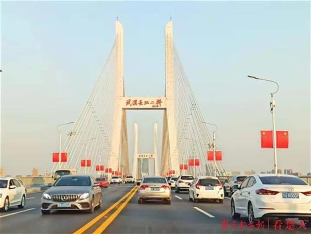 10月,世界看中国,中国看武汉