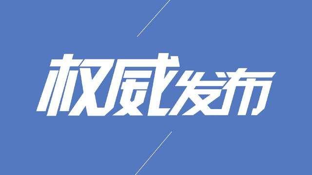 北京两节期间不举办庙会#、体育赛事等大型活动