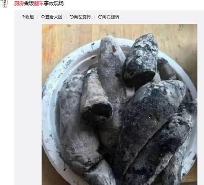 """看啥都像""""煤"""",细数网友的厨房翻车现场"""
