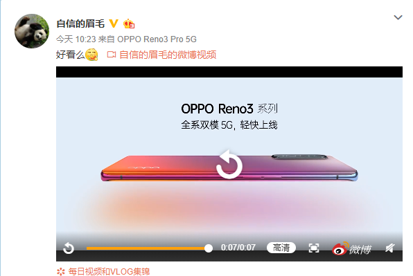 OPPO官方宣布Reno 3系列:最轻巧的双模式5G手机上