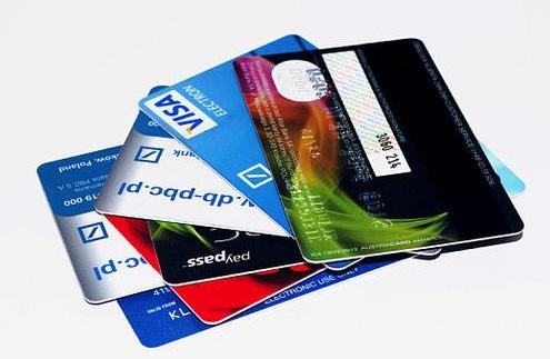 使用信用卡最基本的技巧有什么?