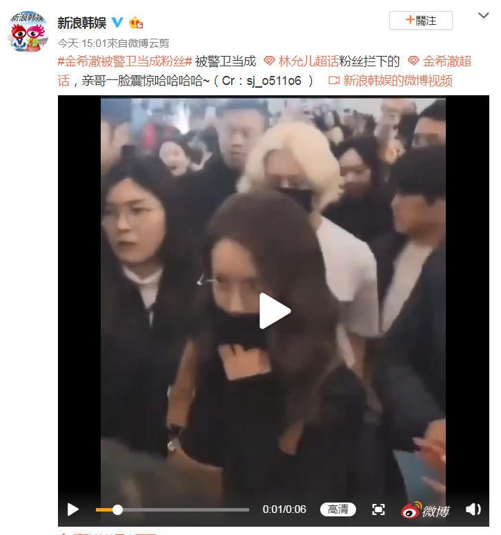 金希澈戴口罩紧跟润娥 保镳以为是粉丝挡下! 他瞪眼手摸胸超Q发言