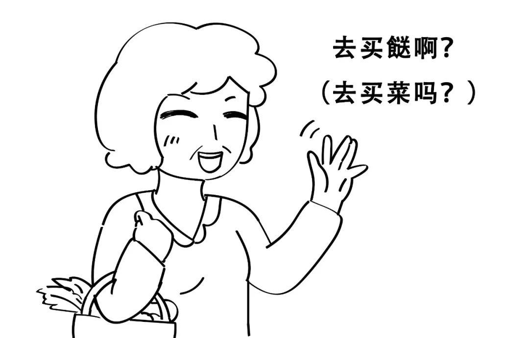如何快速识别广州人?