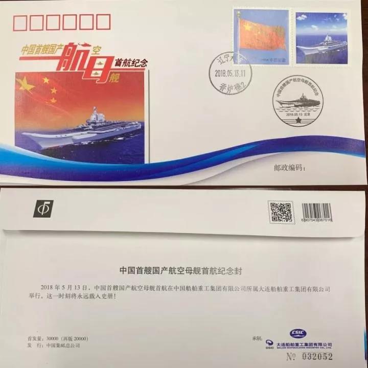 给大家介绍一下首艘国产航母舰长!是我们杭州人